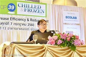 "งานสัมมนา ""Food Focus Thailand Roadmap # 39 : Chilled & Frozen Product"